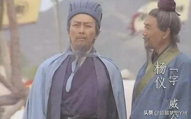 杨仪立了三大功,为什么刘禅没有重用他