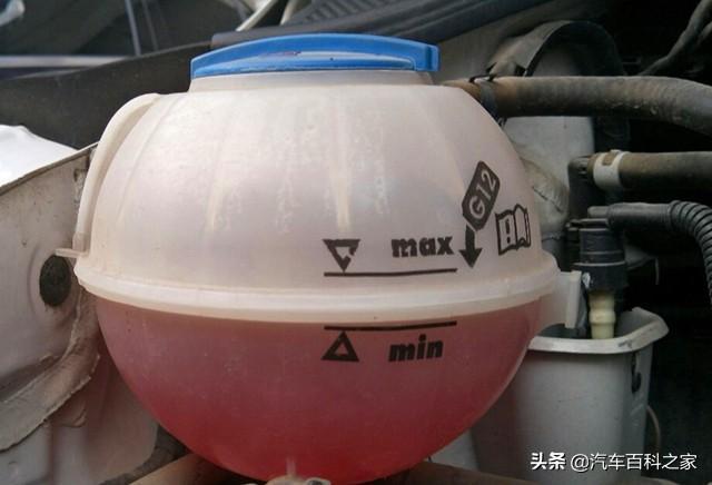 防冻液低于最低液面有什么影响?有损耗正常吗?