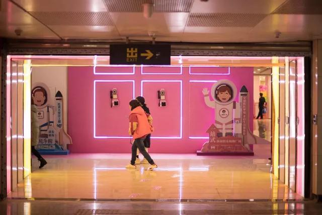 【喵子】shake it❤️竖屏更快乐!昆明春融街地铁站真好看!