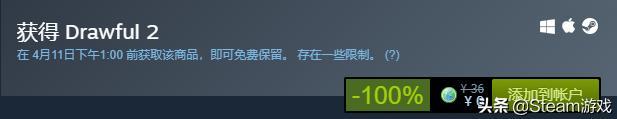 免费! Steam价值322元6款游戏限时免费领取!激活后永久保存!
