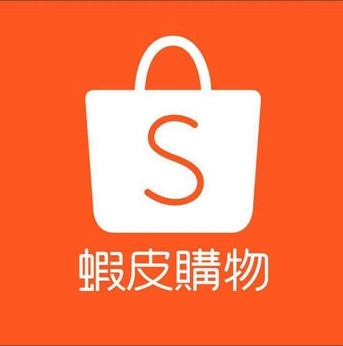 跨境电商Shopee新手扫盲篇,避坑攻略!(纯干货)