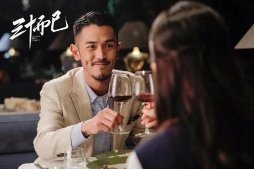 《三十而已》:王漫妮和高富帅的爱情,撕开完美男人的真面目