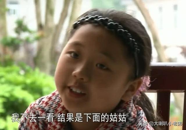 """变形计:首位染上公主病的农村女孩,回农村""""逼""""穷奶奶买沐浴露"""