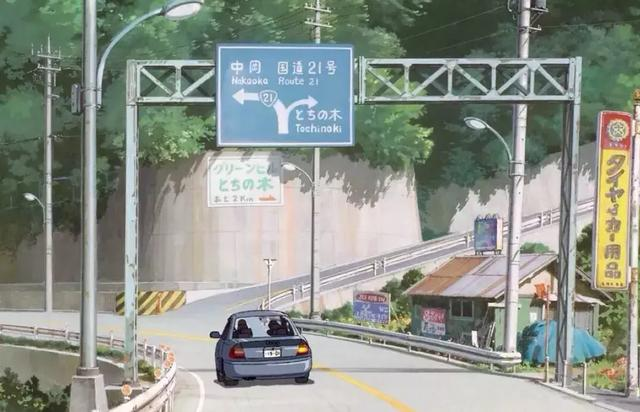 济南的山水柳荷吆让人迷恋