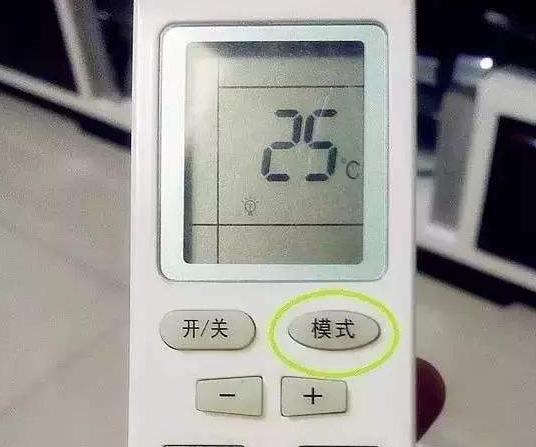 空调除湿标志图片大金