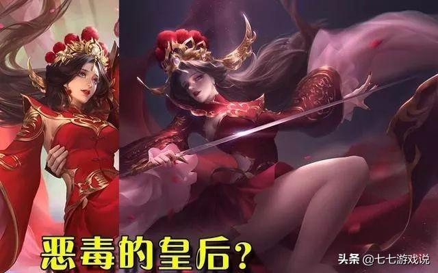 王者荣耀:露娜原画壁纸大全,紫霞仙子,大圣娶亲,一... _腾讯网