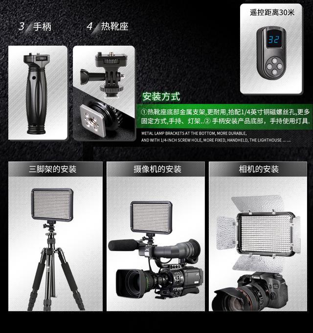 图立方摄影灯led504微电影补光灯影视灯儿童摄影常亮演播室灯套装