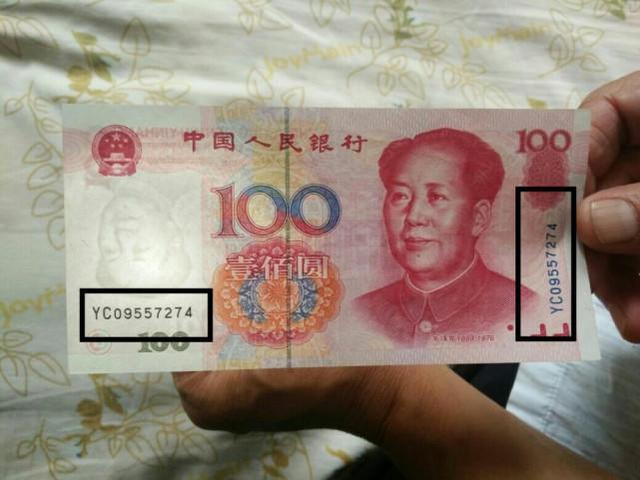银行取出一张百元纸币,专家估价100万,钱币商看了眼红!