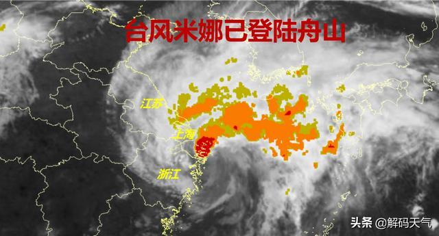 21号台风莎莉嘉加强为超强台风 2016台风最新消息路径图
