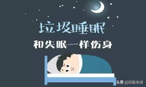 """睡眠专家""""快速入睡""""的8大秘诀!值得你收藏一辈子的秘密"""