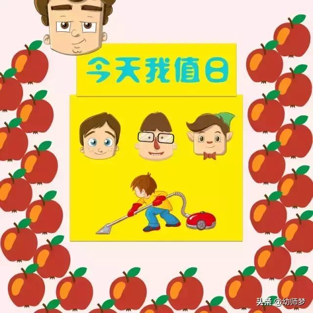 幼儿园大班周计划表超级详细.pdf