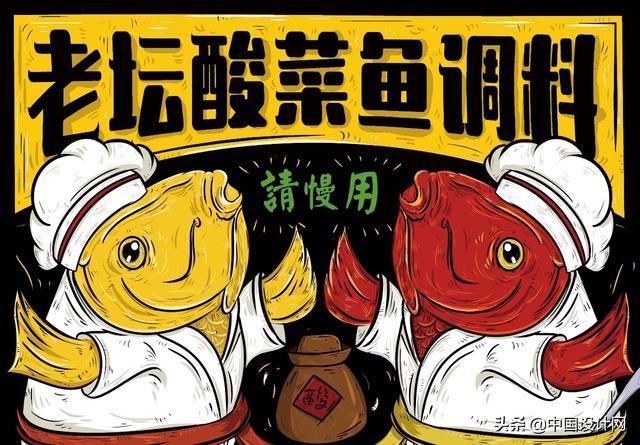 青龙巷(QINGLONG LANE)老坛酸菜鱼调料305g袋装 酸辣鱼火锅底...