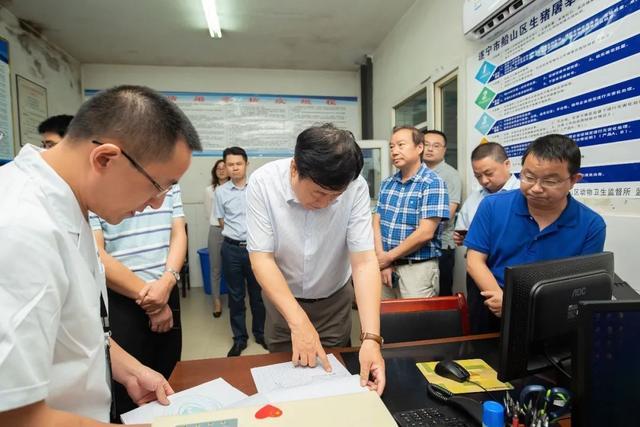 農業農村部副部長于康震一行到高金調研