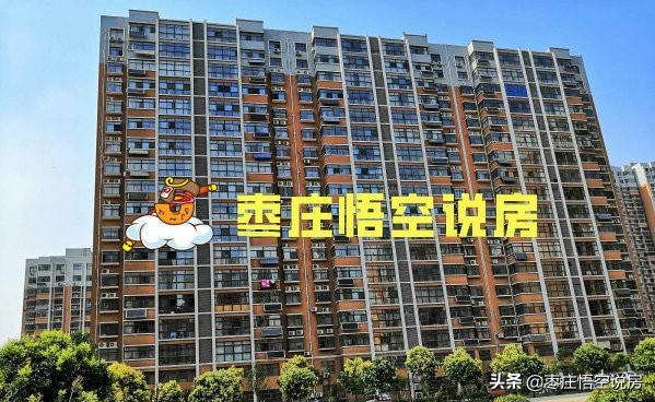 枣庄3月份实际成交每平方单价过万元小区排行榜