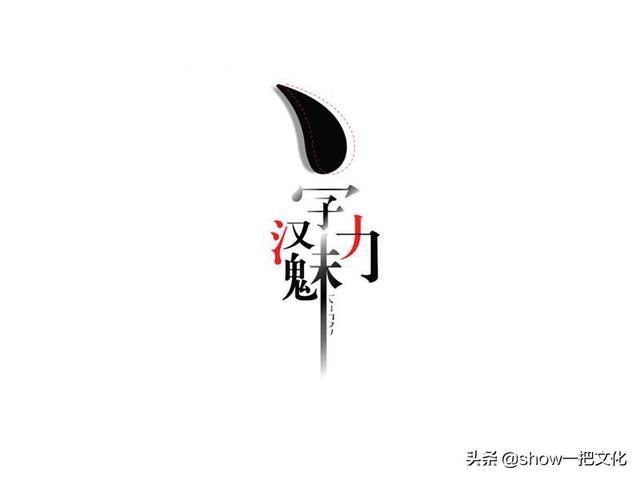 春节的一幅画