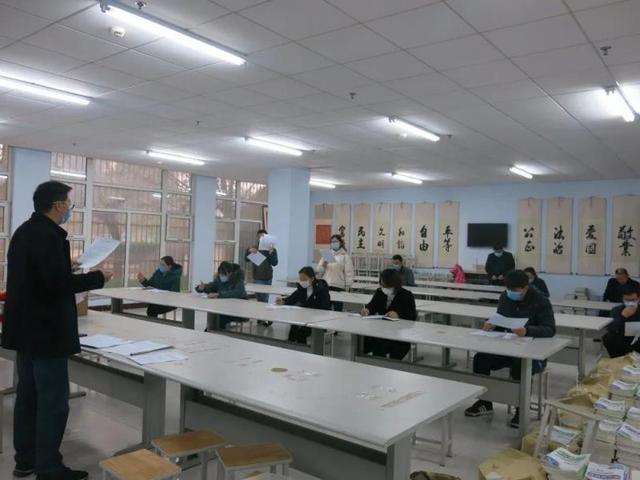 陵城区第一中学