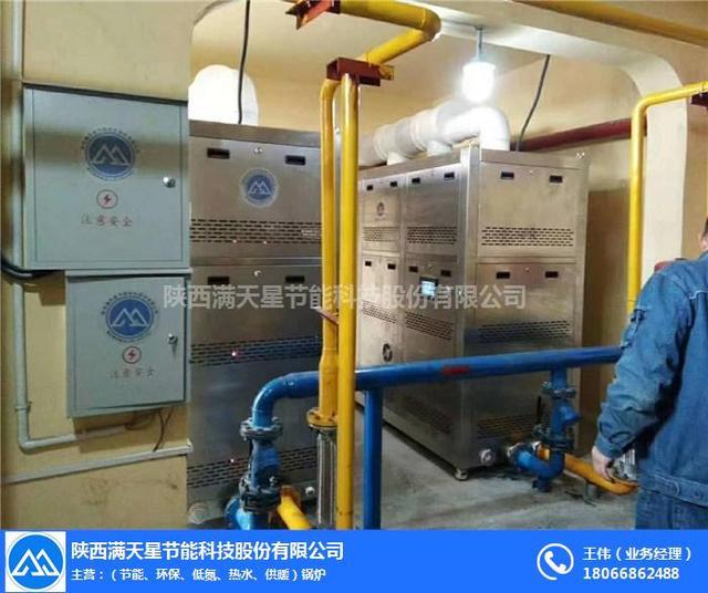燃气模块锅炉的三大优点-北京房天下家居装修网