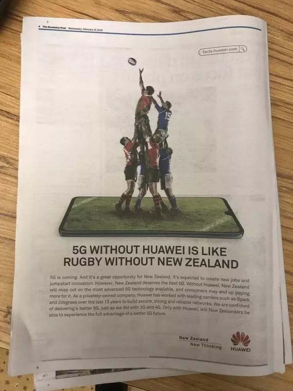 新西兰表示:我们不会遵循英国的华为5G禁令,我们不禁止任何公司