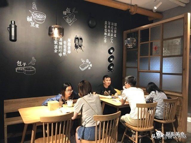 2018年中国十大网红小吃排名插图13
