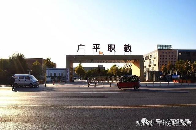 北方汽修广州学院