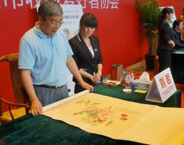 """11年前以17万""""骗画"""",再转手卖8700万的鉴宝人刘岩,后来怎样"""