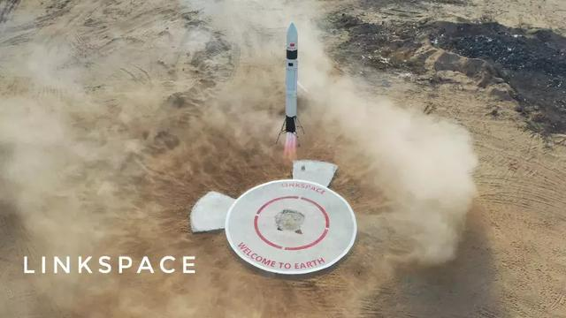 好的开始!我国民营火箭首次低空回收试验成功
