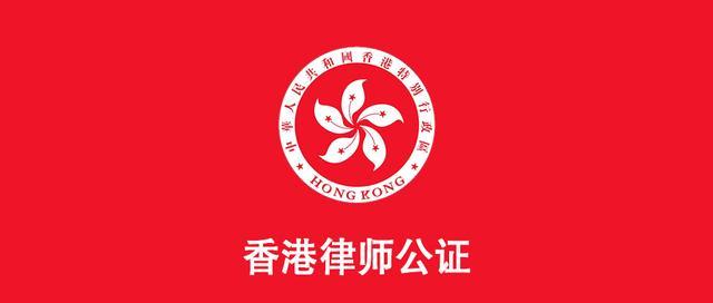 香港汇丰银行黑卡图片