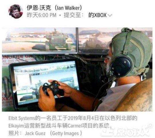 外国人又搞新玩意?用游戏手柄开坦克,宛如玩游戏几小时就学会