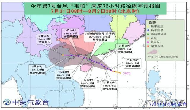 双台风要来了!北海未来几日天气可能都是..._手机搜狐网