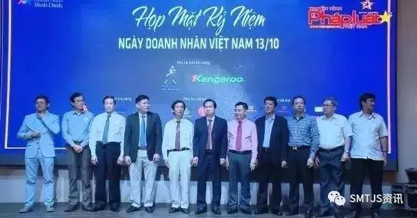 越南:世界新工厂,一个新的制造中心正在崛起