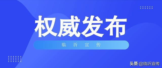 西宁锦绣华庭