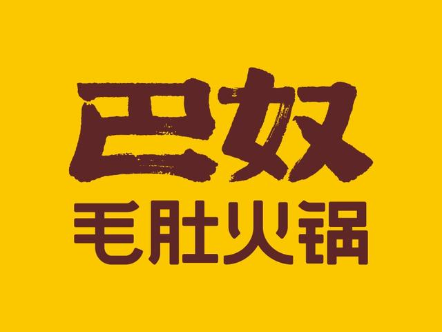 食品公司logo设计欣赏