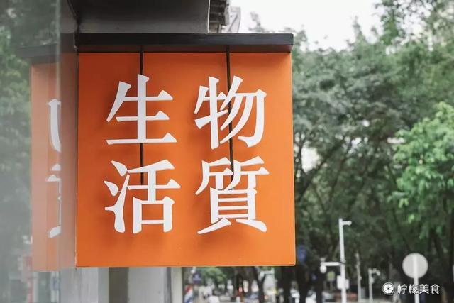 探寻深圳最美书店(3):西西弗书店