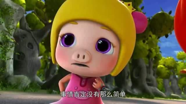 猪猪侠菲菲公主初代