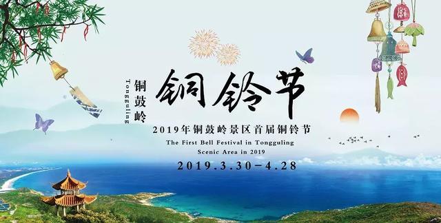 2019第四届海峡两岸暨全球华人敬天祈福活动,即将如约起航