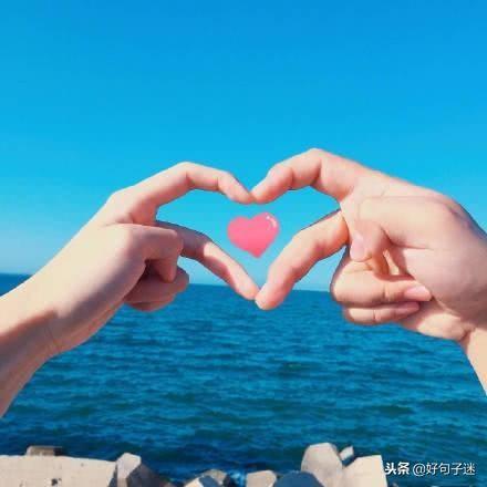 浪漫唯美爱情带字图片
