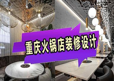 重庆融汇上筑小区装修