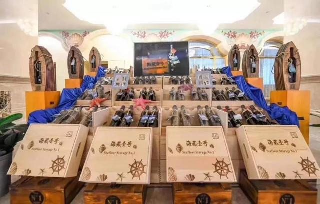 为爱而藏 第二届中国海藏酒文化节8月启幕