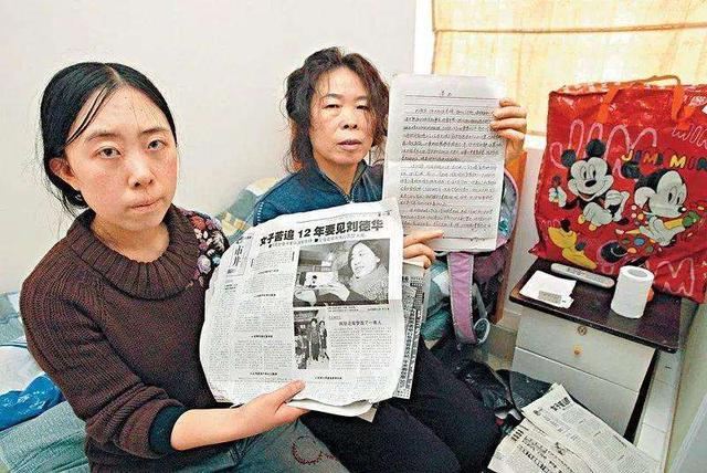 追星鼻祖杨丽娟现状:42岁仍单身,还埋怨刘德华不关心自己