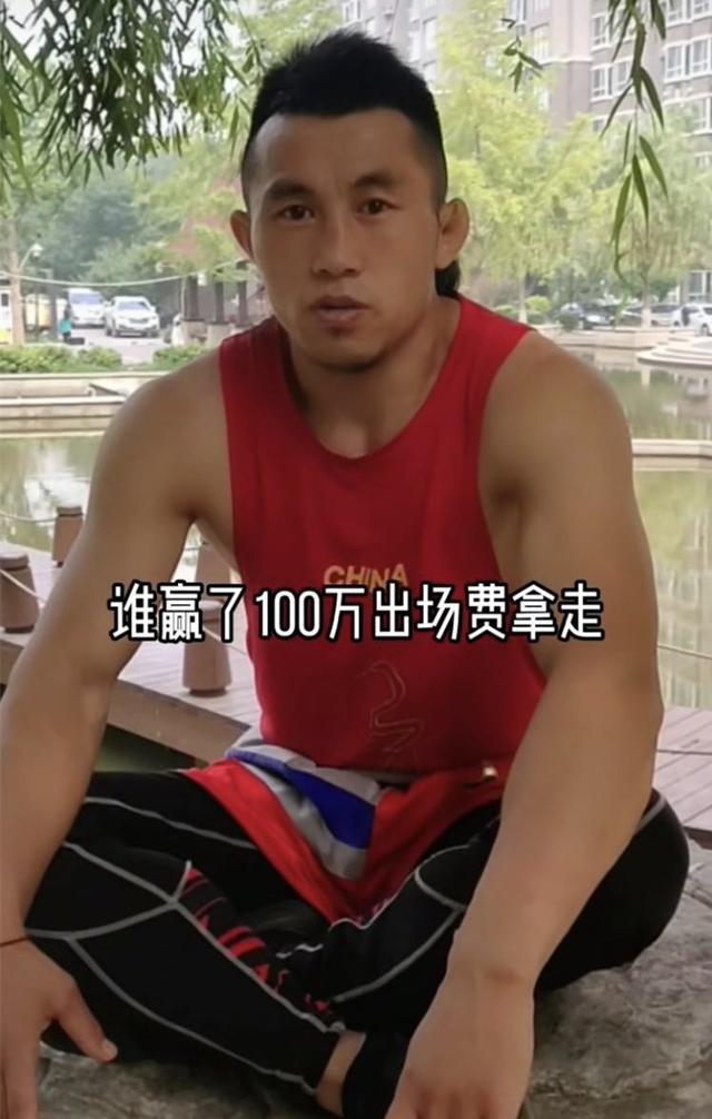 格斗疯子叫骂武僧一龙:按综合格斗规则,我30秒KO你