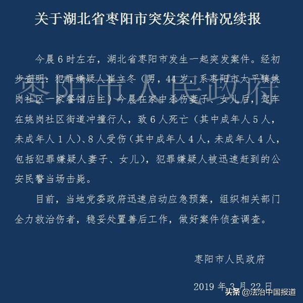 邹城太平镇卫生院
