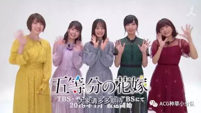 《五等分的新娘》第二季制作决定,担忧还是期待??