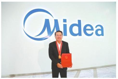 从街道干部到中国首富,他凑齐5000元开始创业,如今身价1806亿 创业 第4张