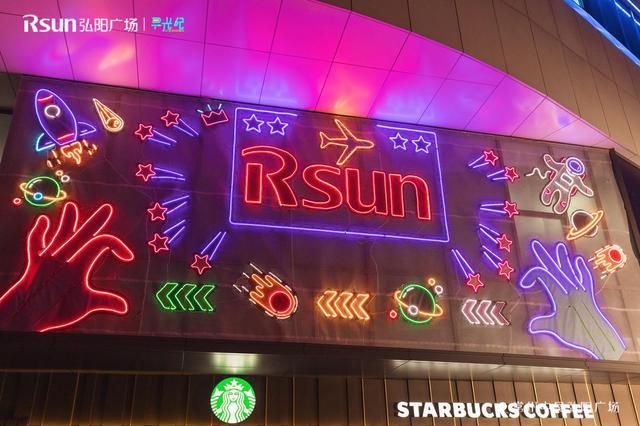 常州火车站南广场