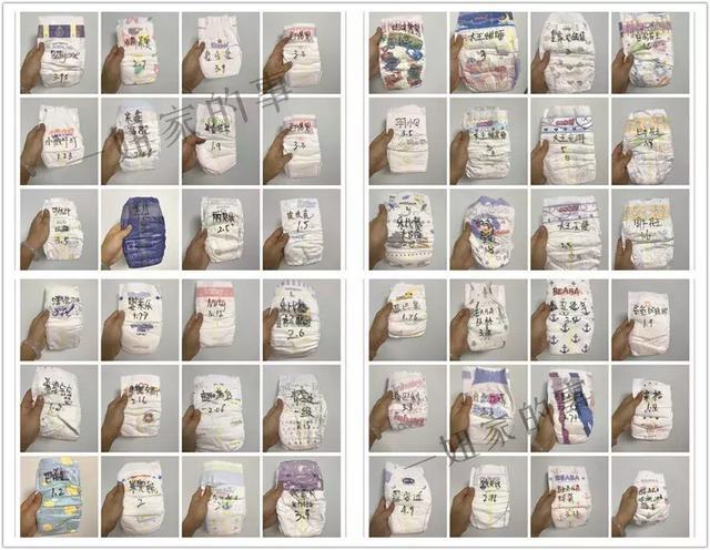 「一妈测评」史上最真诚的49款纸尿裤逆天测评报告!