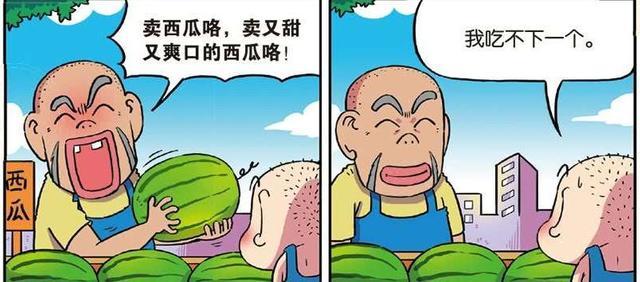 爆笑校园呆闹天宫漫画