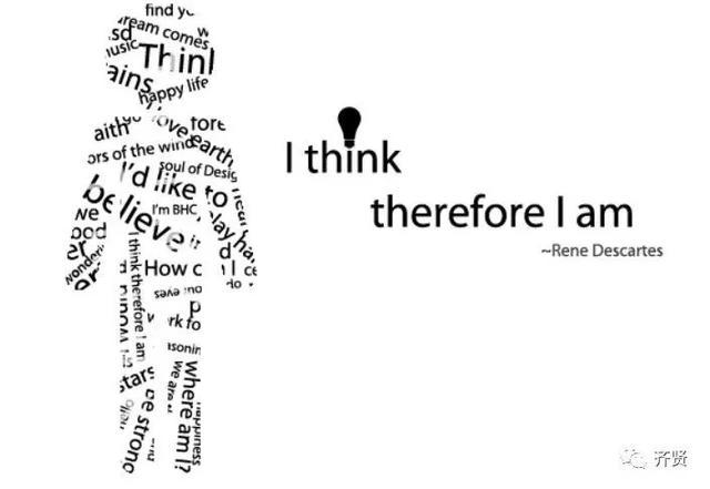 深度思考能力是一个人最核心的能力