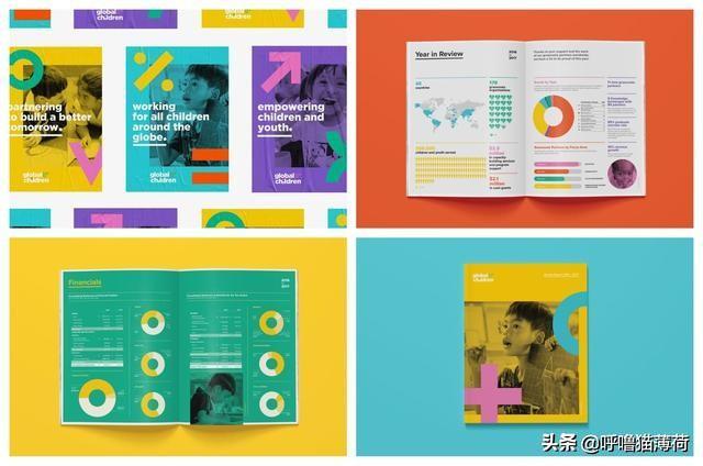 2020年的8大平面&网页设计趋势
