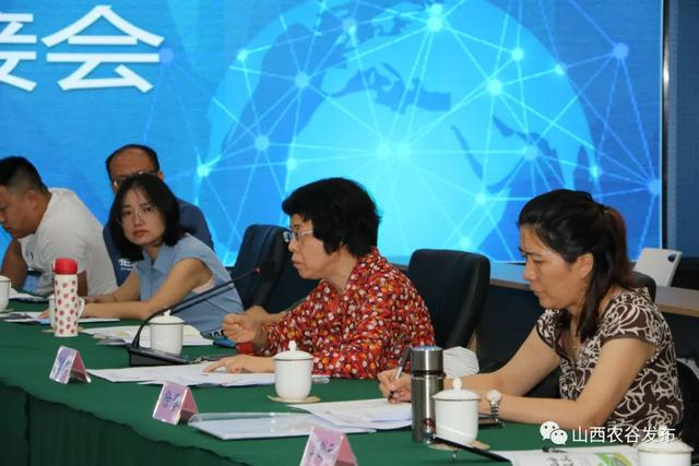 中國作物學會 山西省科協 農谷產業技術需求對接會圓滿召開