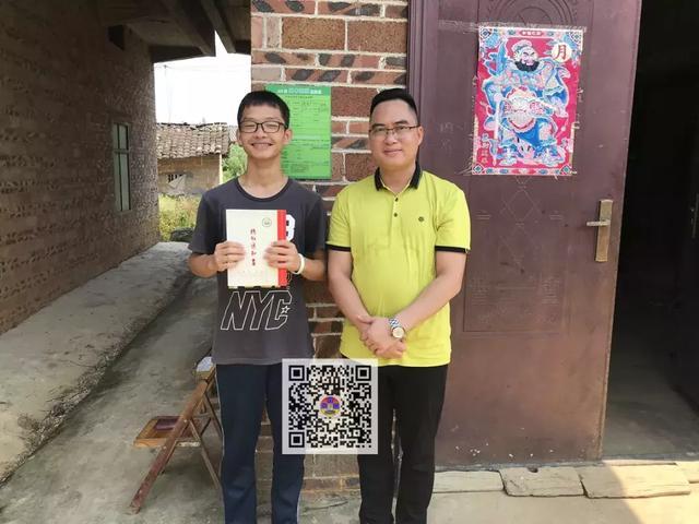 宾阳高中85班举办毕业20周年同学聚会活动